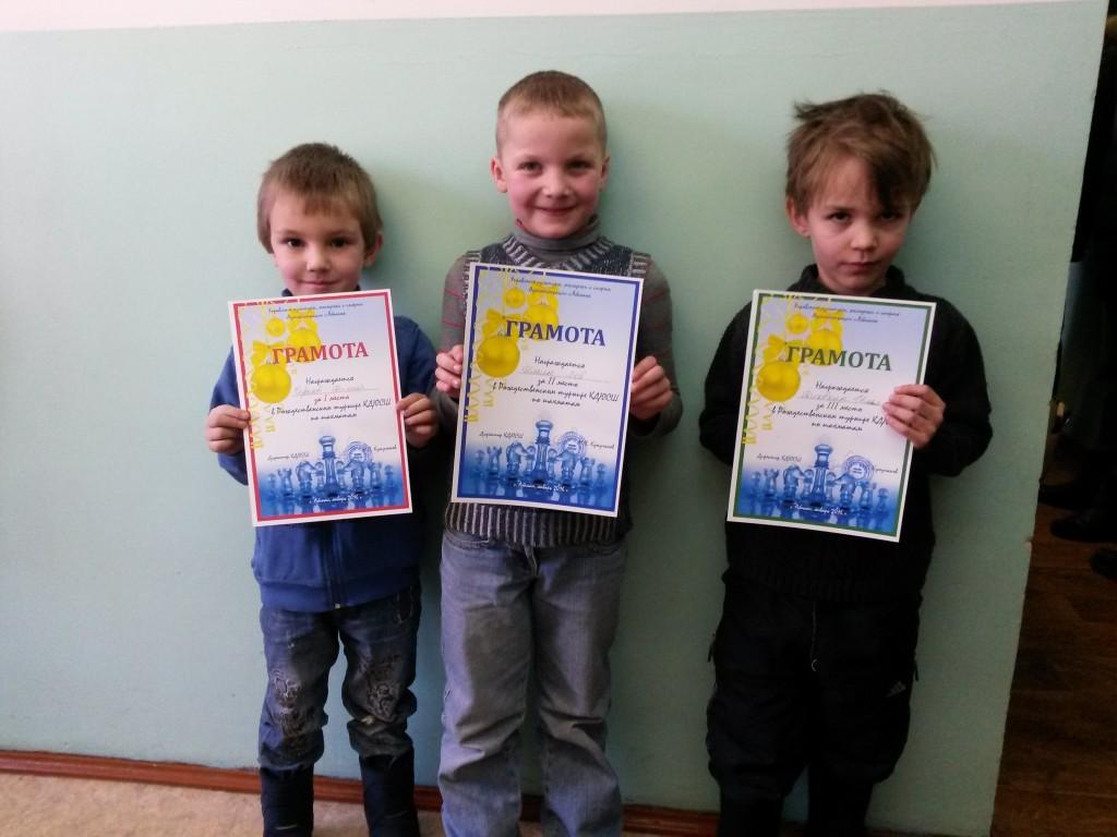Самые молодые призёры(слева 5-ти летний победитель Тимур Чертыков)