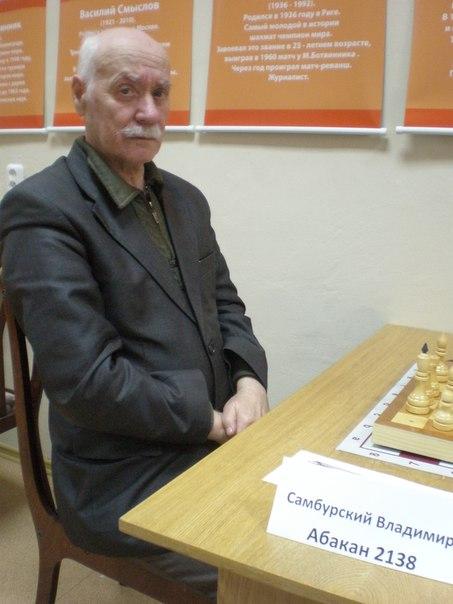 Наш прославленный ветеран - Владимир Самбурский