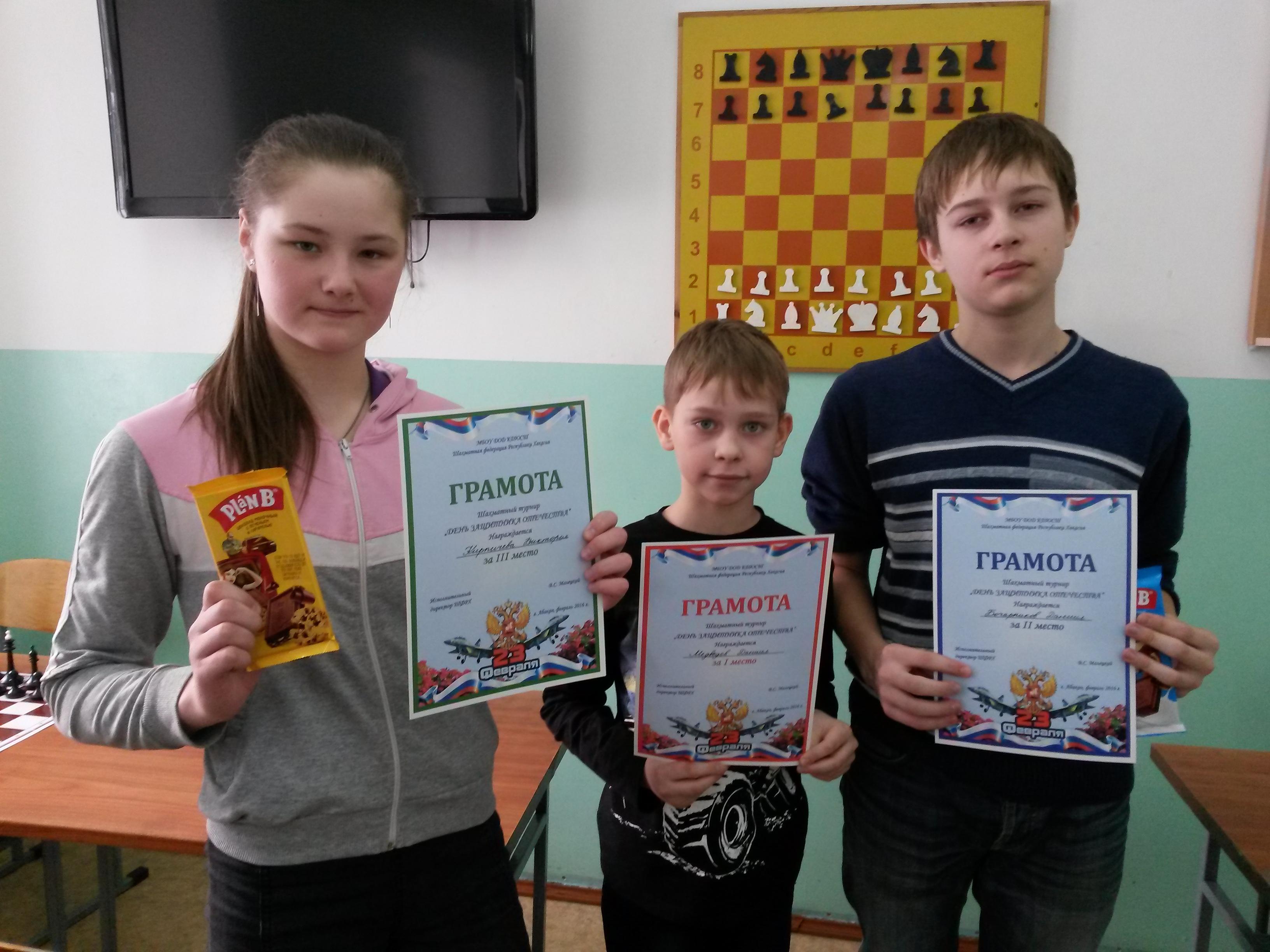 В центре победитель турнира В Медведев Даниил, справа Бочарников  Даниил(2 место), слева Кирпичёва Виктория(3 место)