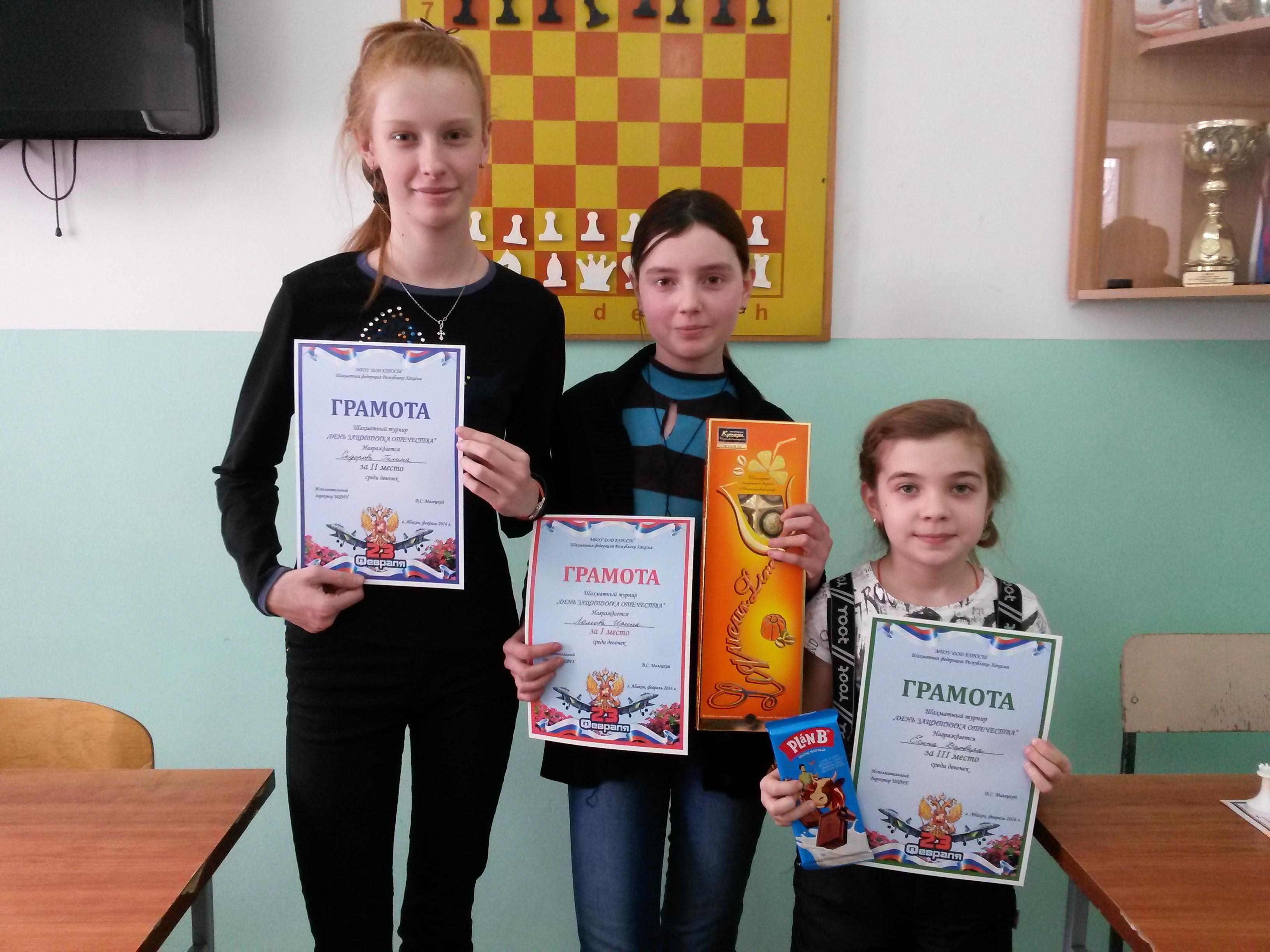 Слева направо: Сидорова Г.(2 место), Ломова Ирина(1 место), Есина Варвара(3 место)