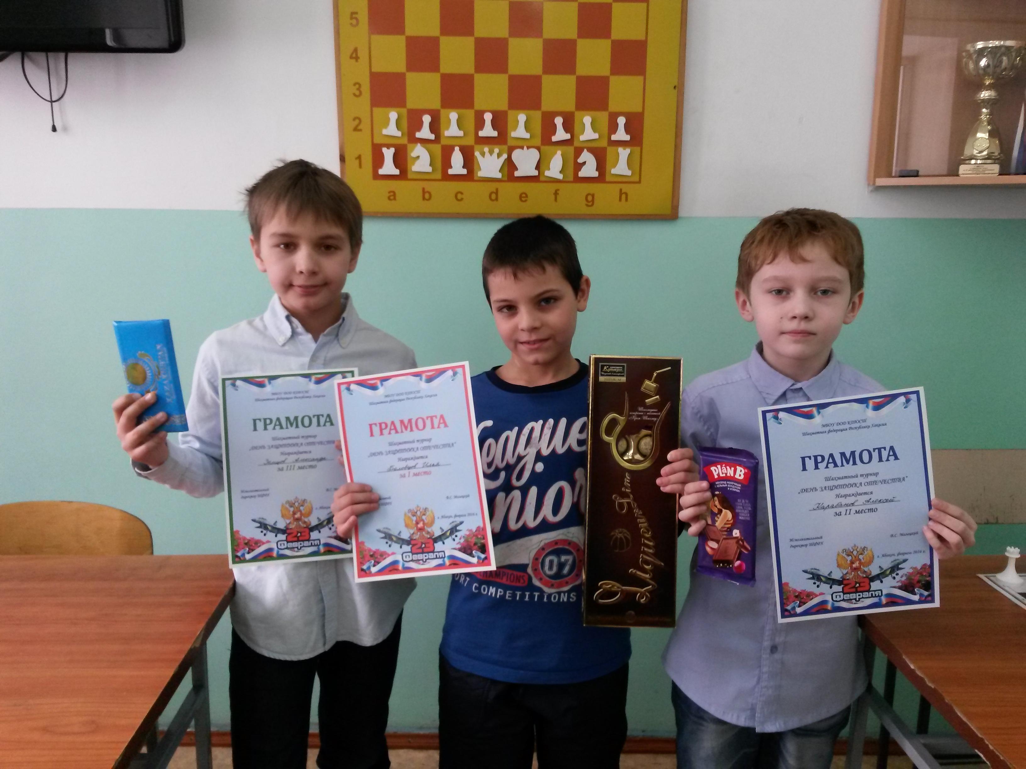 В центре победитель турнира Б Боловцов Илья, справа Карабанов Алексей(2 место), слева Земцов Александр(3 место)