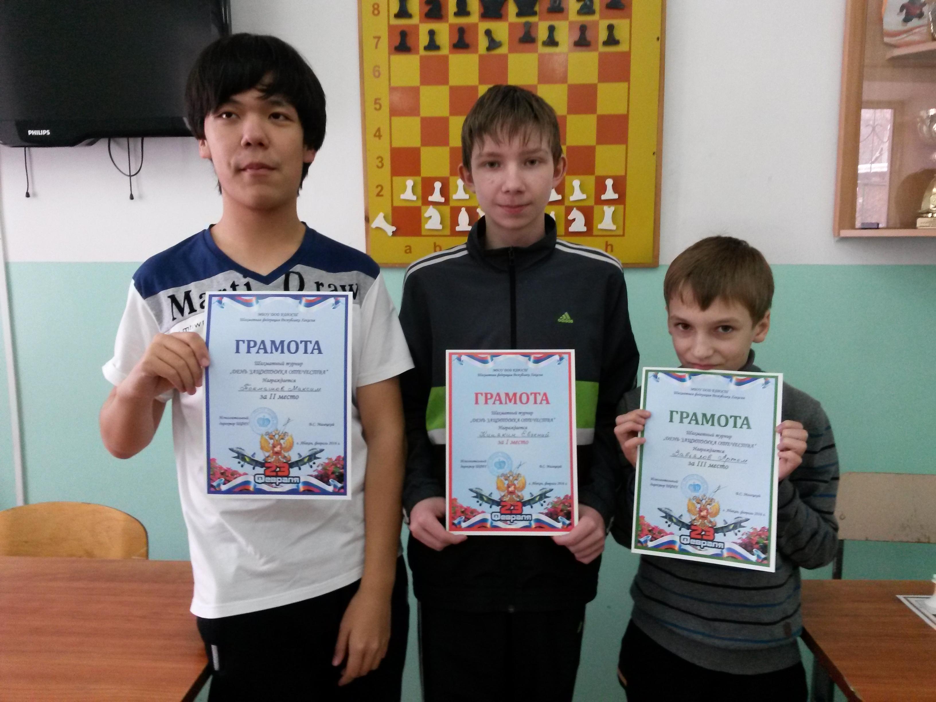 В середине победитель турнира Кинякин Евгений. Слева Токмашов Максим(2 место), справа Завьялов Артём(3 место)