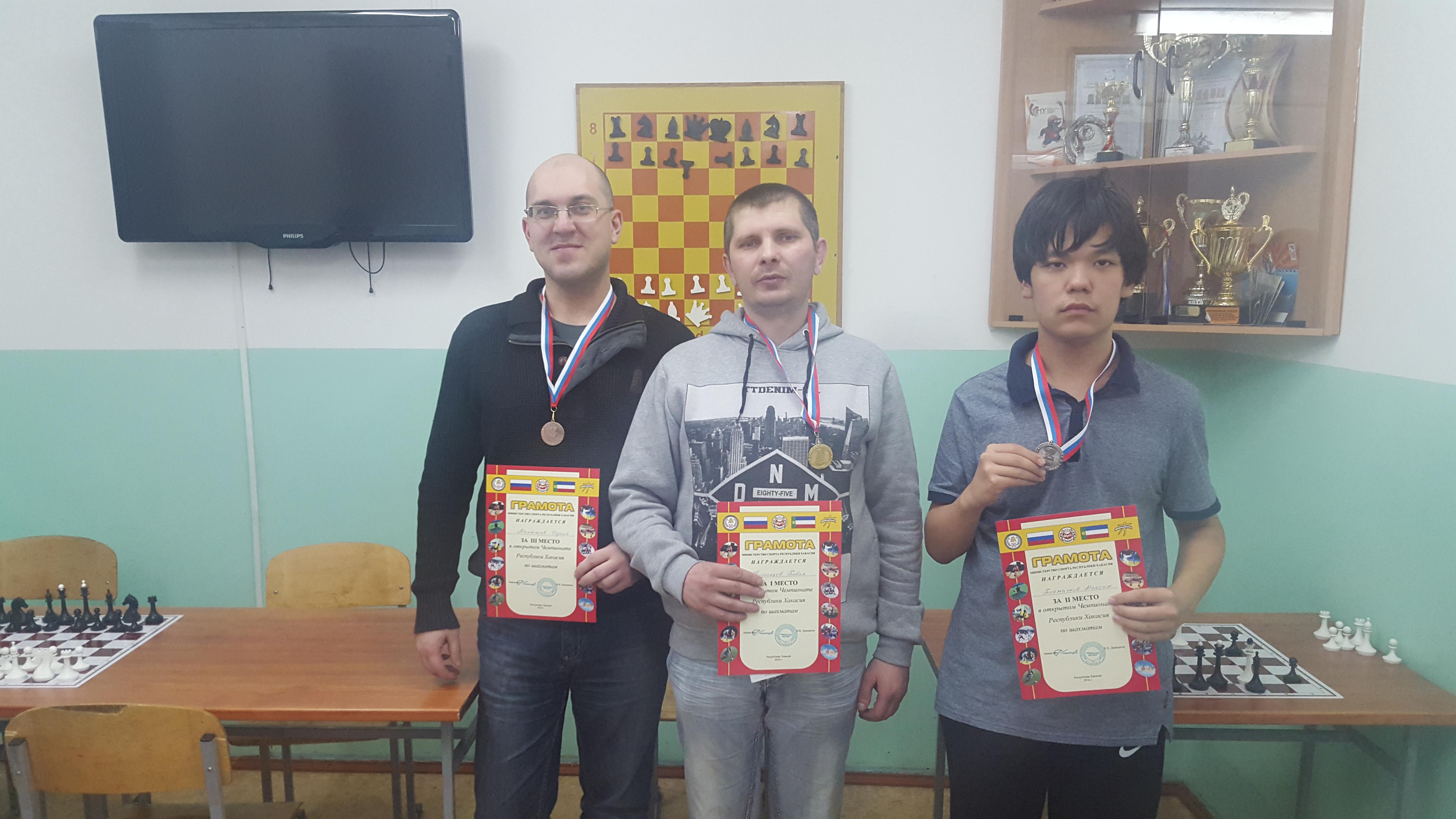 Слева направо: Сергей Малышев, Павел Кириллов, Максим Токмашов.