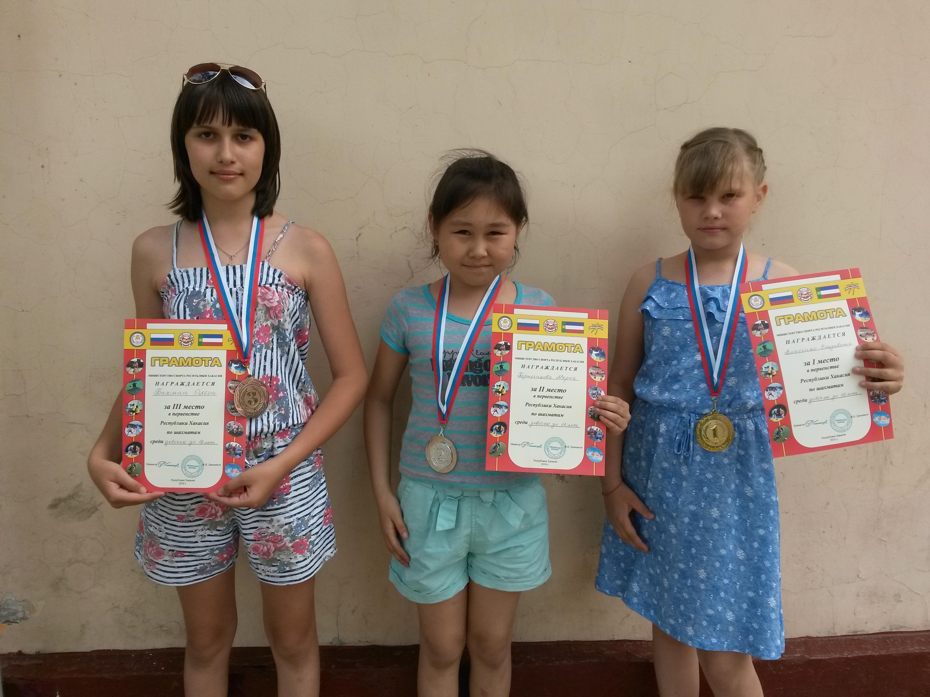 Девочки не старше 12 лет. Слева направо:Ольга Бахман(3 место), Мария Торточакова(2 место),Елизавета Власенко(чемпионка).