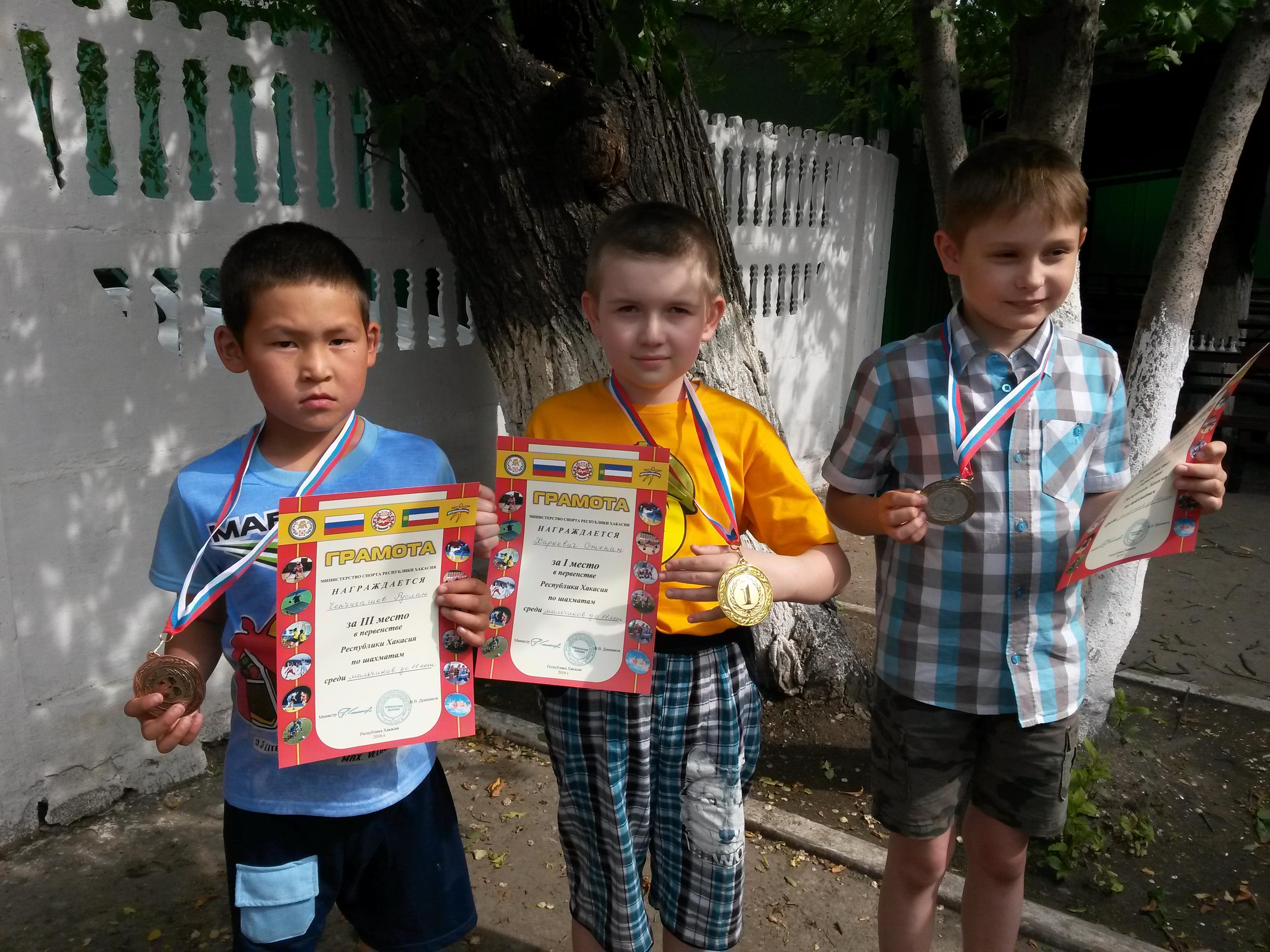 Мальчики не старше 10 лет. Слева направо:Руслан Чепчигашев(3место),Степан Харкевич(чемпион),Владимир Кобылянский(2 место).