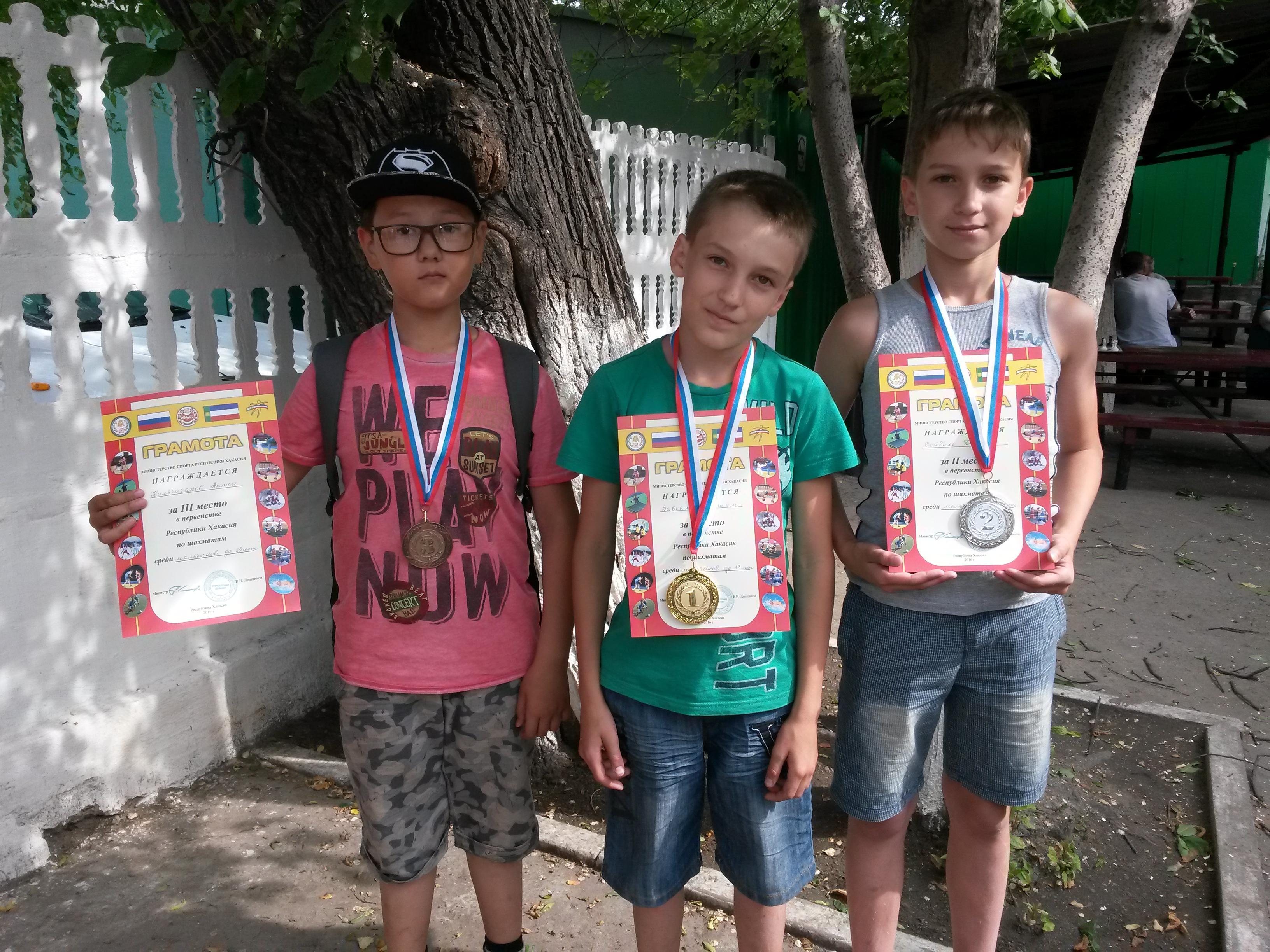 Мальчики не старше 12 лет. Слева направо:Антон Кильчичаков(3место),Артём Завьялов(чемпион),Данил Сейбель(2 место)