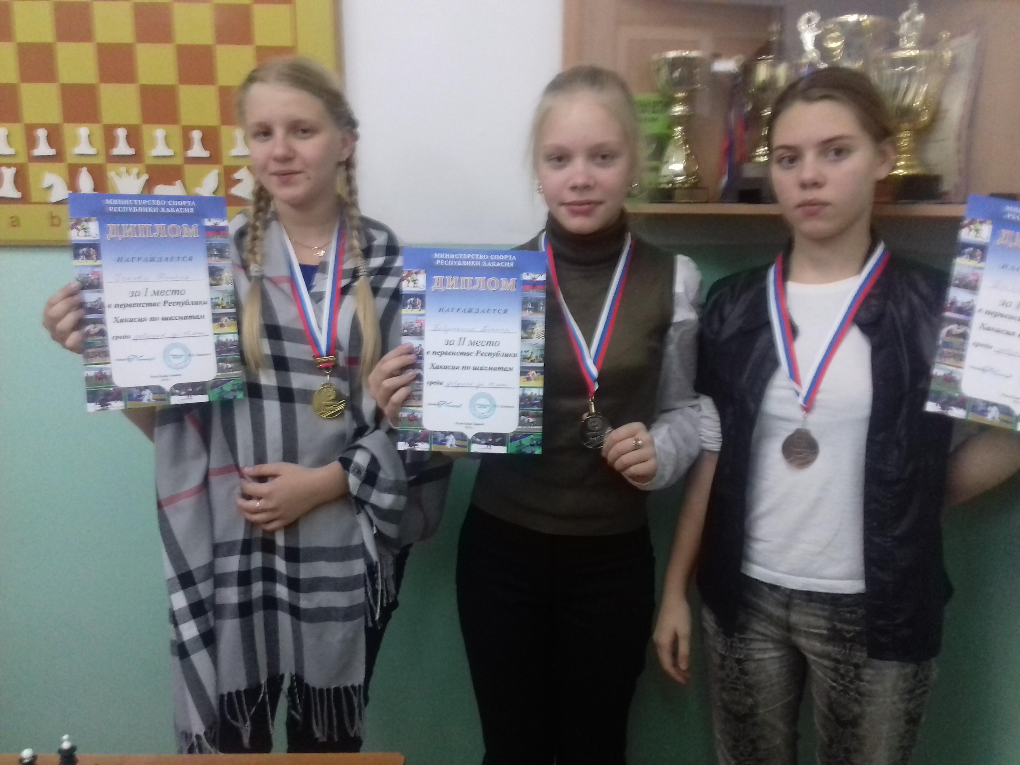 Девушки до 15 лет:Ускова,Бабушкина,Баянова.