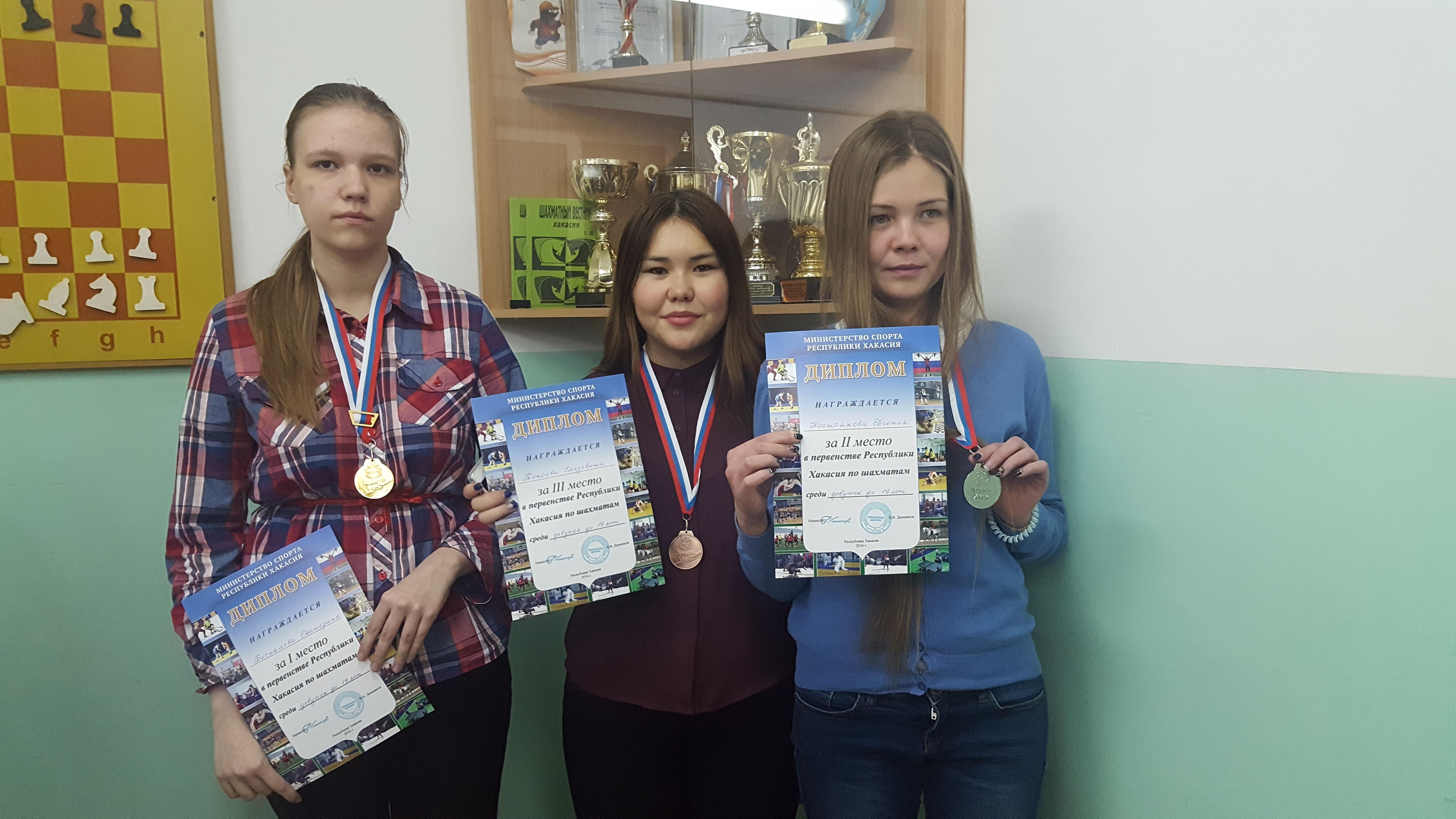 Девушки до 19 лет, слева направо:Беспалова,Топоева,Костоякова.