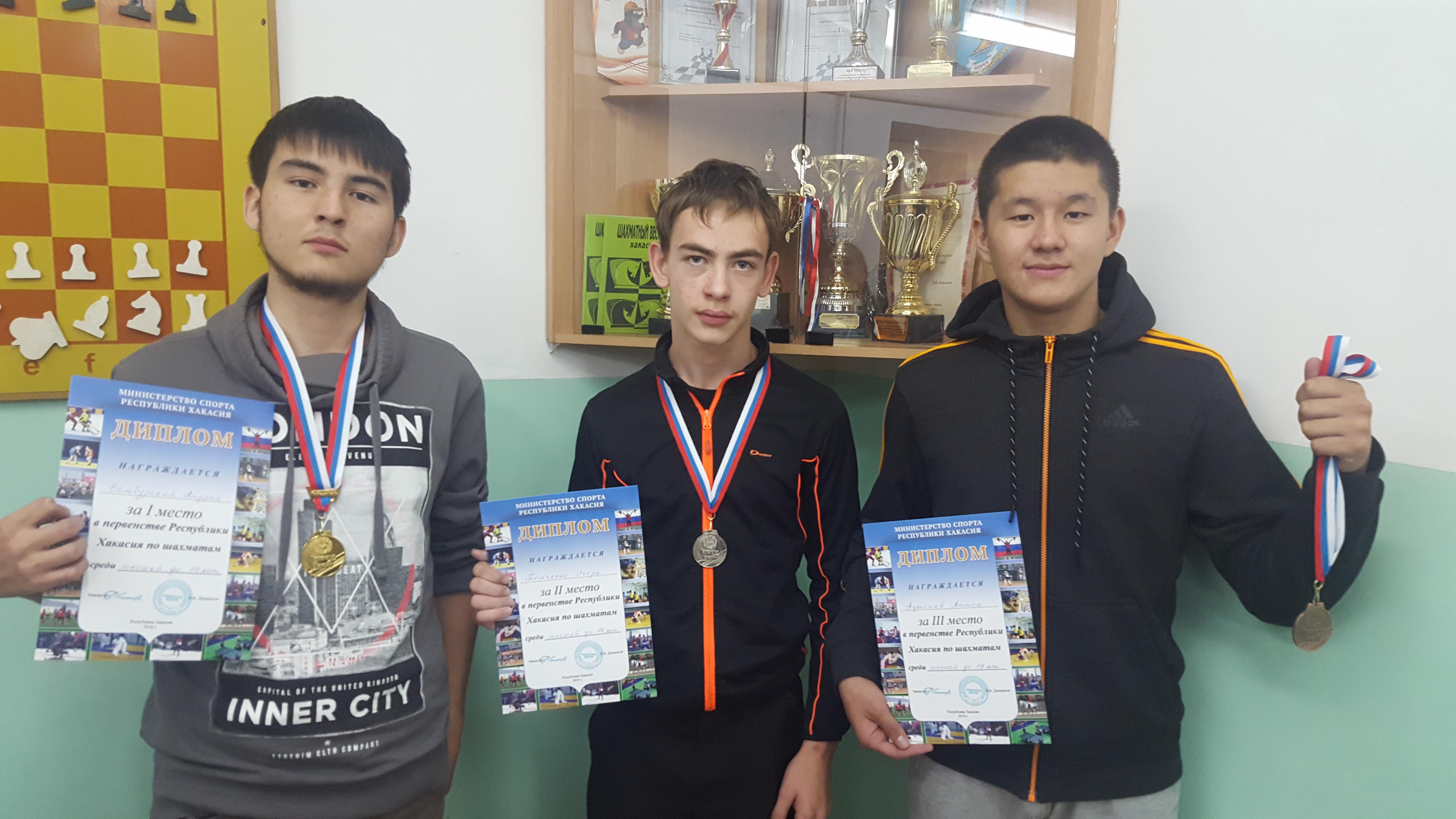 Юноши до 19 лет, слева направо:Самбурский,Тимченко,Адыгаев.