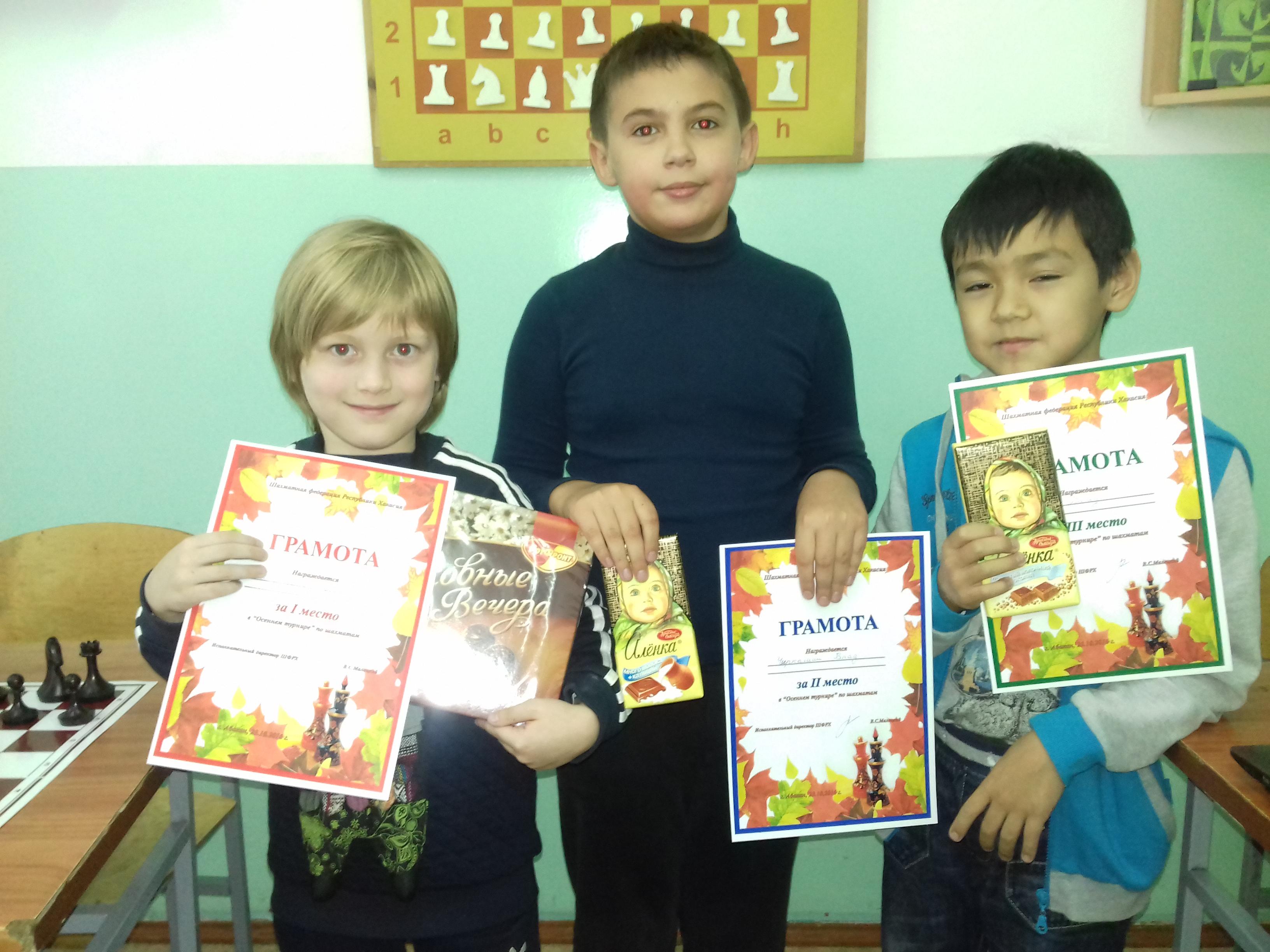 Призёры группы В: слева направо Глеб Дмитриев-победитель, Влад Черкашин-2 призёр, Влад Цой-3 призёр.
